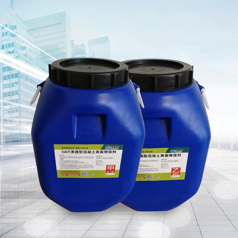 混凝土表面起灰增强剂 北京瑞晟特GST混凝土增强剂厂家