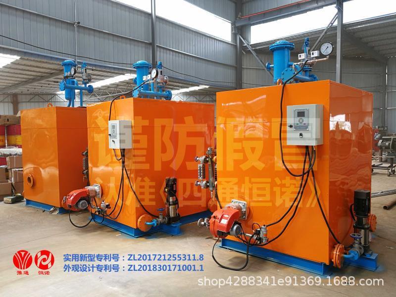 杏花村蒸酒蒸汽发生器  山西吕梁蒸汽发生器 蒸酒专用蒸汽发生器示例图1