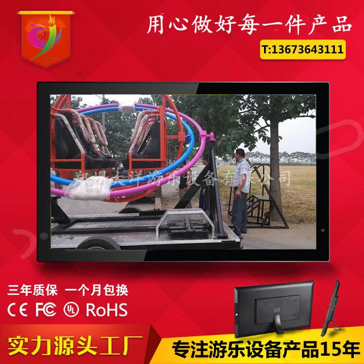 2020销售火爆儿童游乐三维太空环 郑州大洋厂家直销三维太空环项目游艺设施设备示例图5