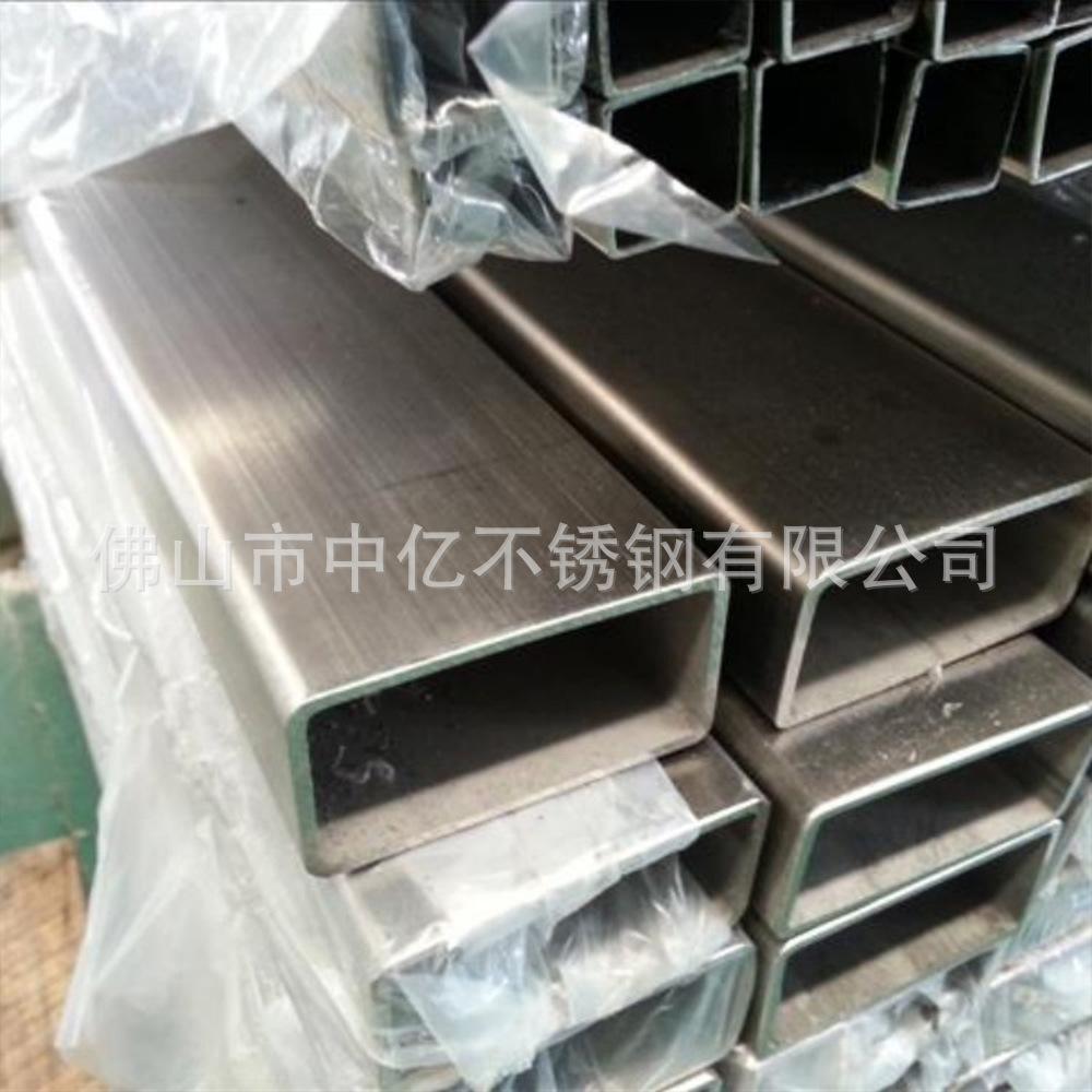 不锈钢矩形管出售【矩形不锈钢方管生产】非标不锈钢矩形管供应商示例图8