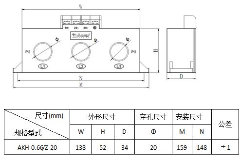 安科瑞,测量型电流互感器,AKH-0.66-30I,额定电流比100-600/示例图23