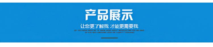 现货批发PEP高亮度白色日化品奶瓶容器进口UV油墨 LED丝印环保油示例图2