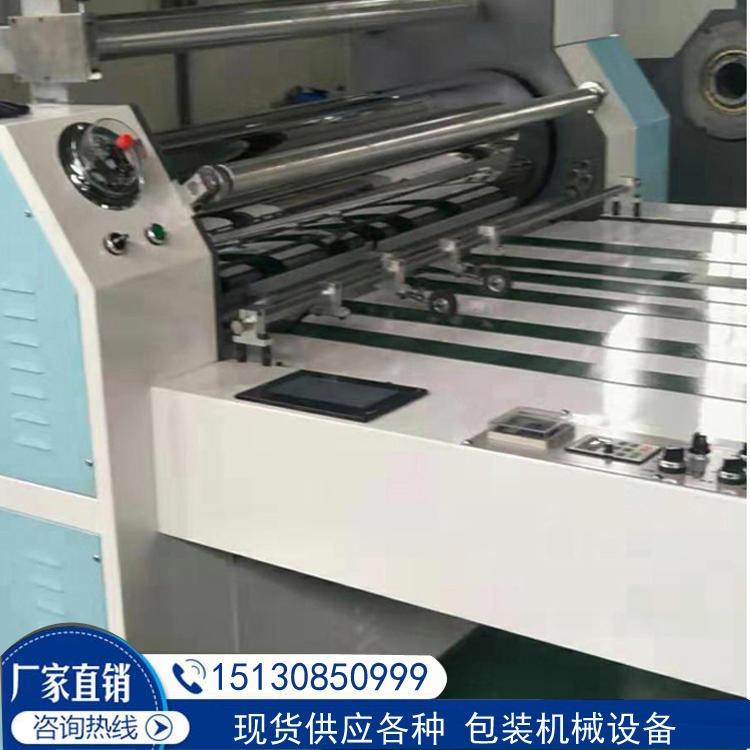 半自動預涂膜覆膜機 1120-C型 可配送紙機 泉涌 廠家直銷 預涂膜覆膜機阿 質量保證