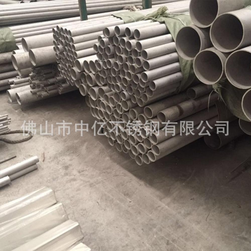 厂家供应304不锈钢装饰管304L不锈钢装饰管材大量库存示例图20