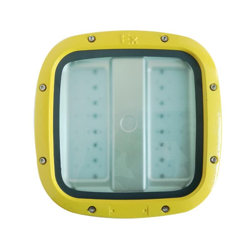 米迪MID防爆灯30w 50w 60w防粉尘LED防爆照明灯