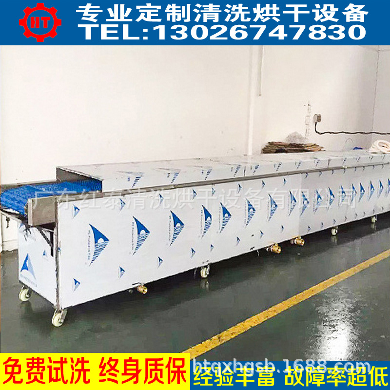 广东不锈钢餐具除蜡超声波清洗机 喷淋除油清洗机厂家直销示例图5