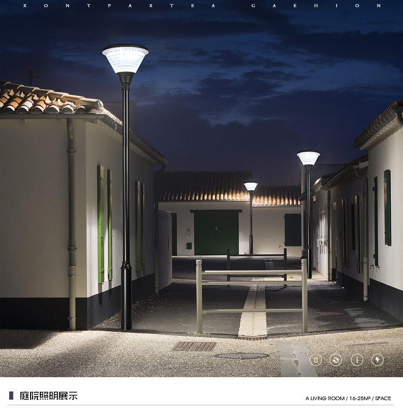 北极光能源  中吴太阳能灯 庭院别墅公园小区LED路灯 太阳能庭院灯示例图12