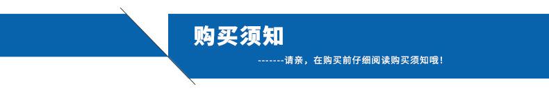 山东欣诺厂家销售工业气体增压泵 耐用保压好 小型气驱气体增压泵示例图18