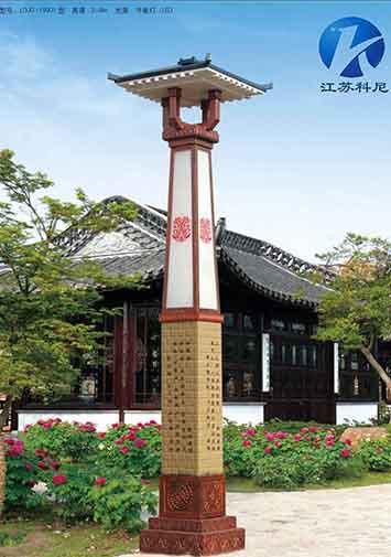 湖北武漢藝術景觀燈方形景觀燈柱定制