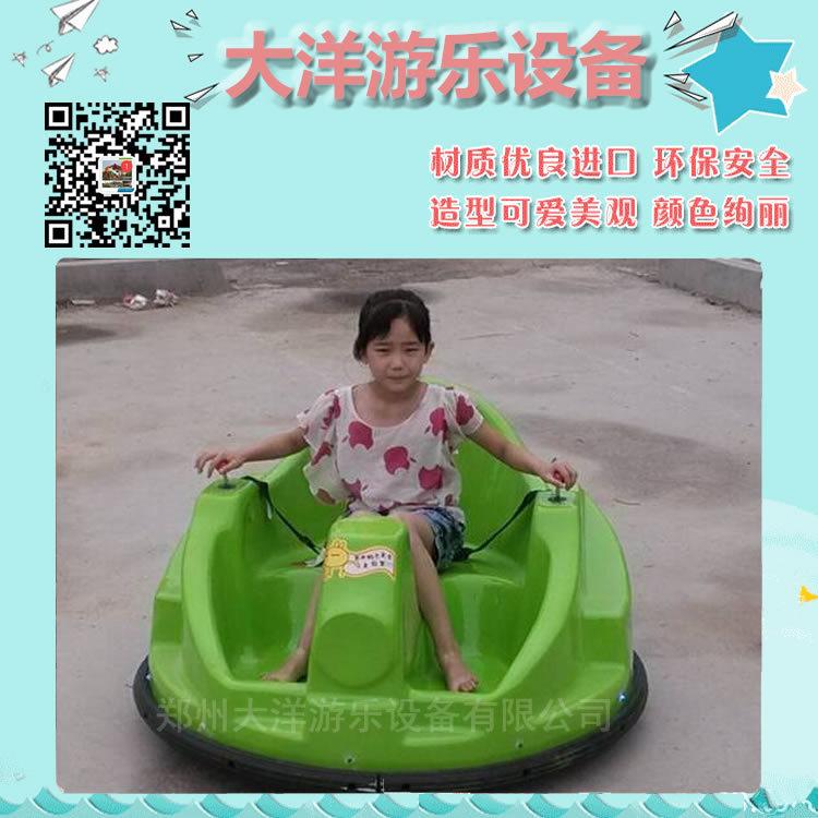 2020公园游乐场广场儿童飞碟碰碰车 可原地旋转游乐设备飞碟碰碰车示例图29