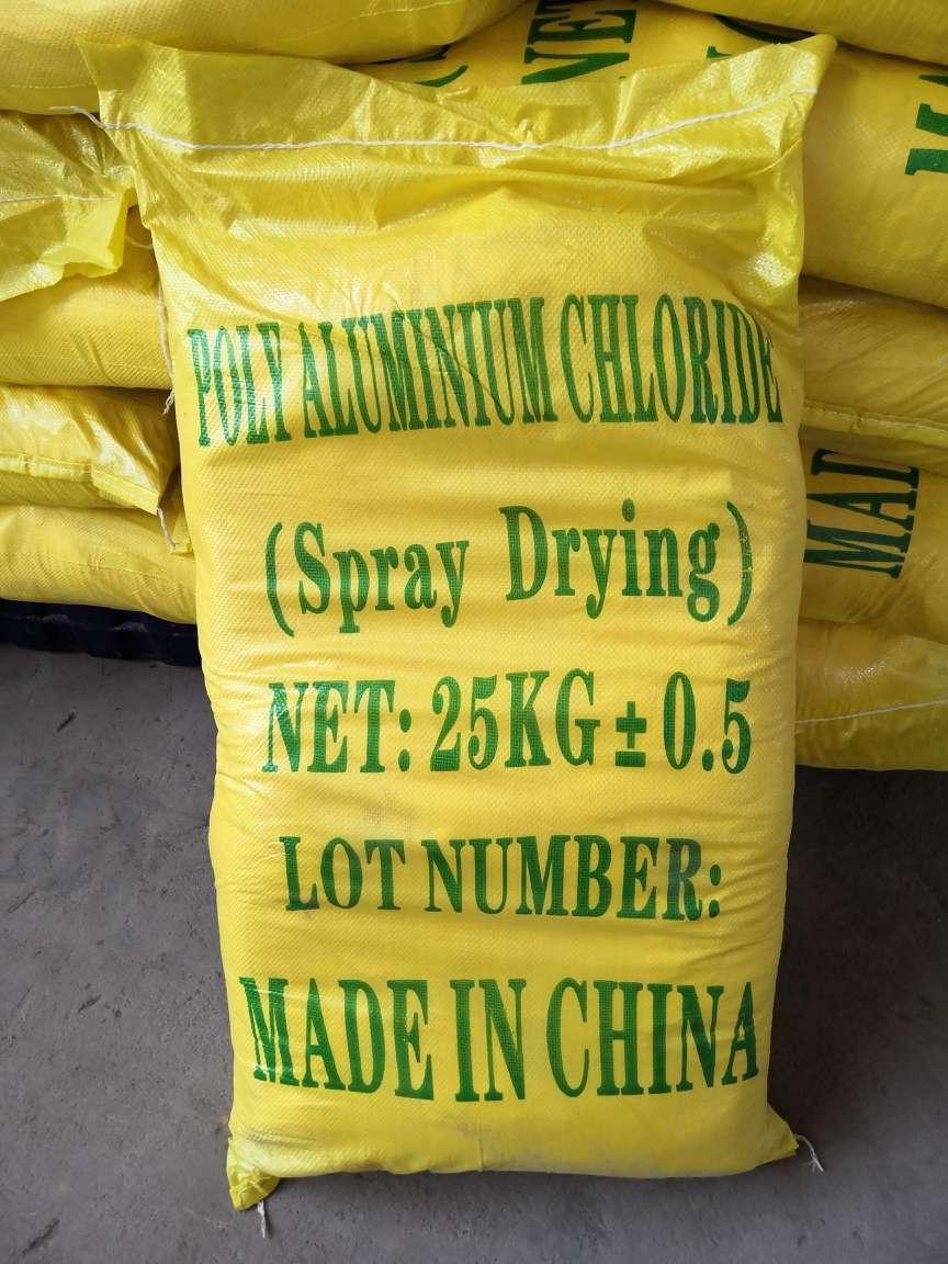 浙江发货28含量喷雾聚合氯化铝PAC工业级聚氯化铝水处理絮凝剂示例图5