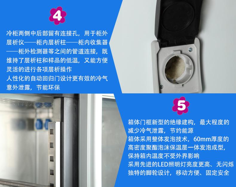 上海知信层析柜 双门1300L层析实验冷柜 ZX-CXG-1300多功能实验冷示例图4