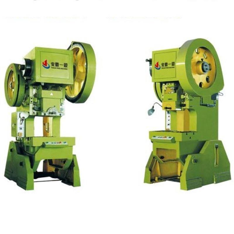 皖一锻机械冲床JB23-16T冲孔机 冲压机 普通冲床 冲压设备 气压冲床