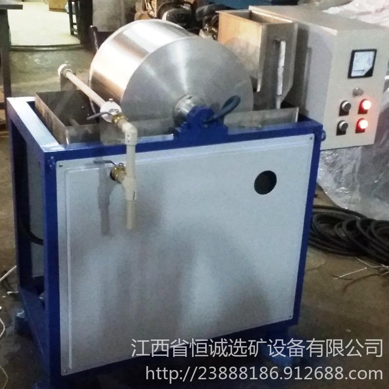 恒诚恒重实验室XRCS400300选矿鼓型湿法弱磁选机 实验室赤铁矿磁选管 强磁电磁除铁器生产厂家