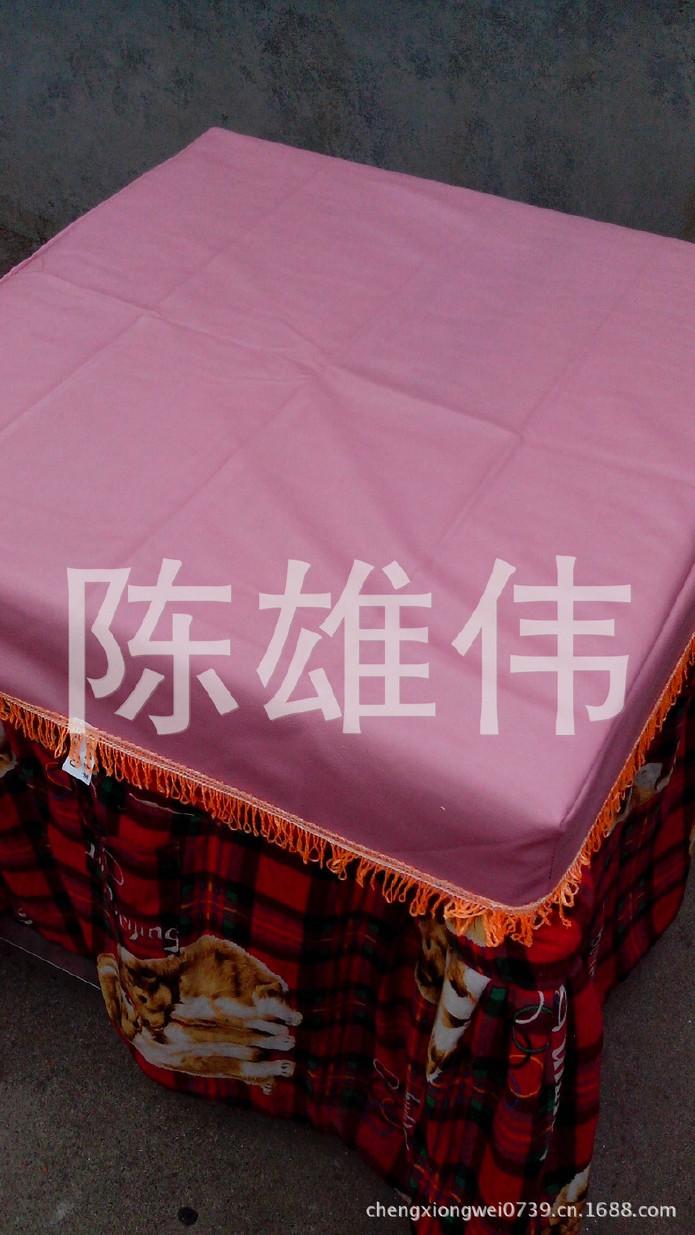 厂家直销压纹皮革桌布 皮革桌布 皮革桌布定制 欢迎订购示例图4