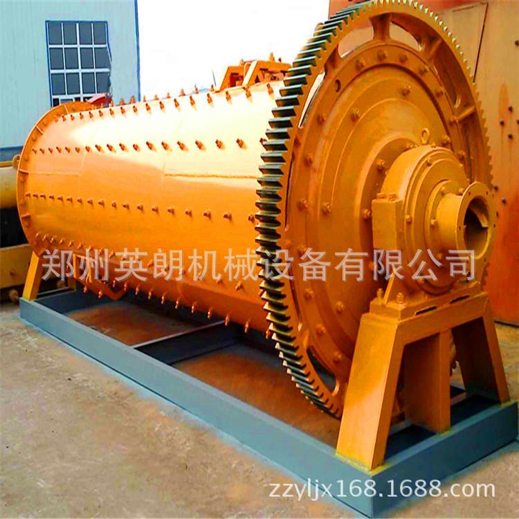 湿式溢流型卧式高效节能球磨机 铁矿石磨矿机选矿球磨机示例图15