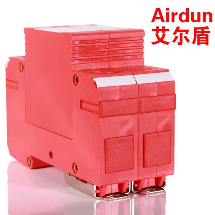 Airdun 艾爾盾 二級電源防雷器,三級電源防雷器,直流電源防雷器,led電源防雷器,電源浪涌保護器