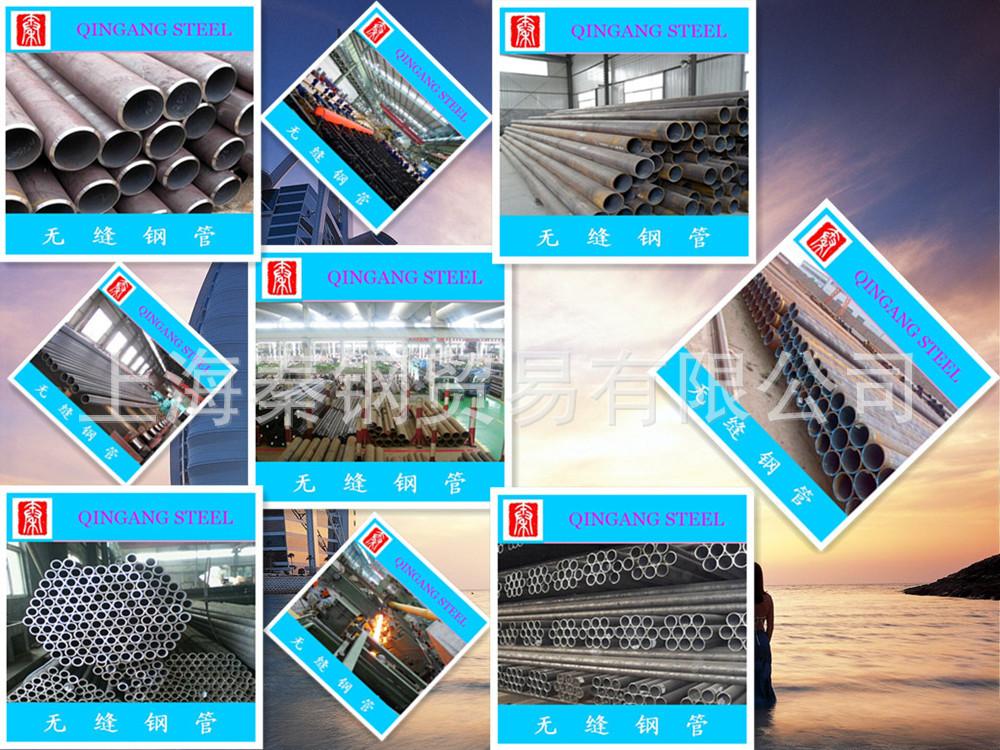上海无缝钢管、20#热轧无缝管批发零售示例图14