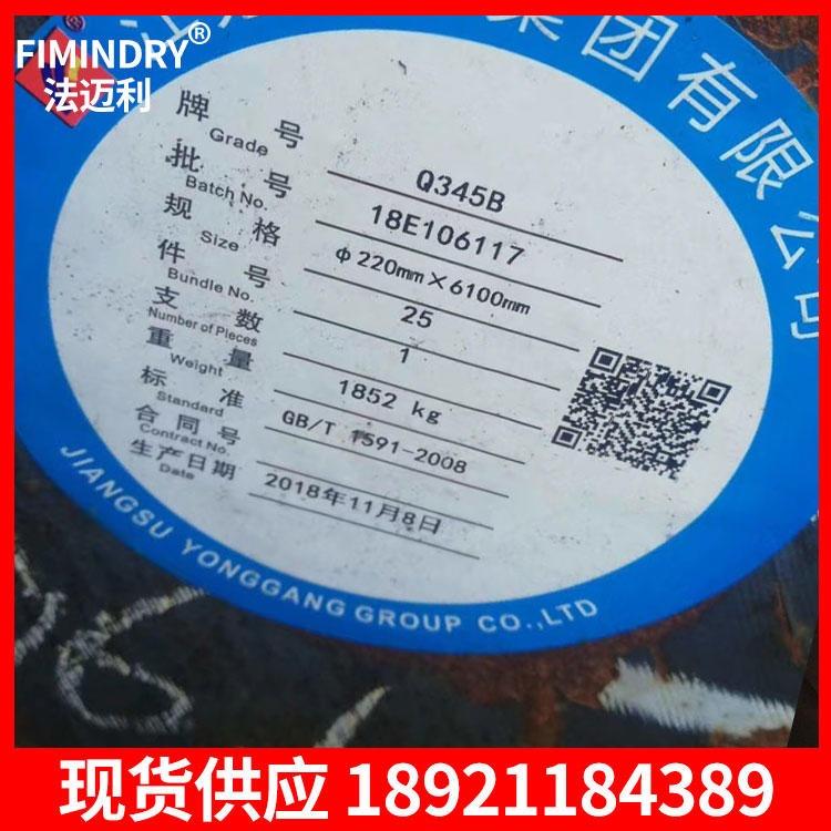 现台湾佬电影网供应Q345B低合金结构圆@ 钢小圆棒棒材棒料锻造调质冷拔线材厂家