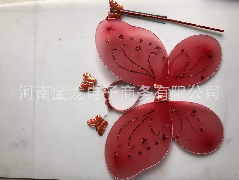 厂家七彩蝴蝶翅膀三件套儿童舞蹈表演示例图1