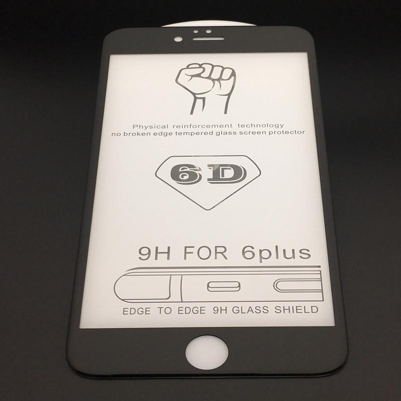 iPhone6plus冷雕钢化膜 苹果6手机6D玻璃贴膜 全屏曲面钢化膜批发