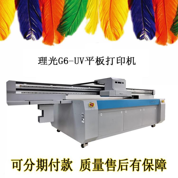 瓷砖背景墙uv平板打印机 3d竹炭纤维板印刷机 合肥玻璃uv印花机