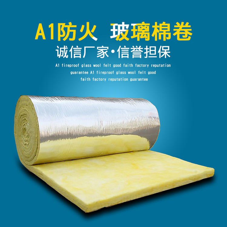 超细玻璃纤维棉厂家批发玻璃棉 超细玻璃棉 大量现货