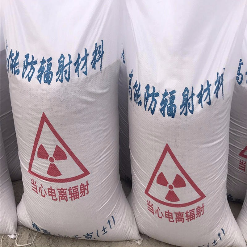 硫酸鋇 硫酸鋇防輻射涂料 硫酸鋇砂 杰訊防輻射水泥 醫用墻體防護涂料 硫酸鋇廠家直銷 量大價優
