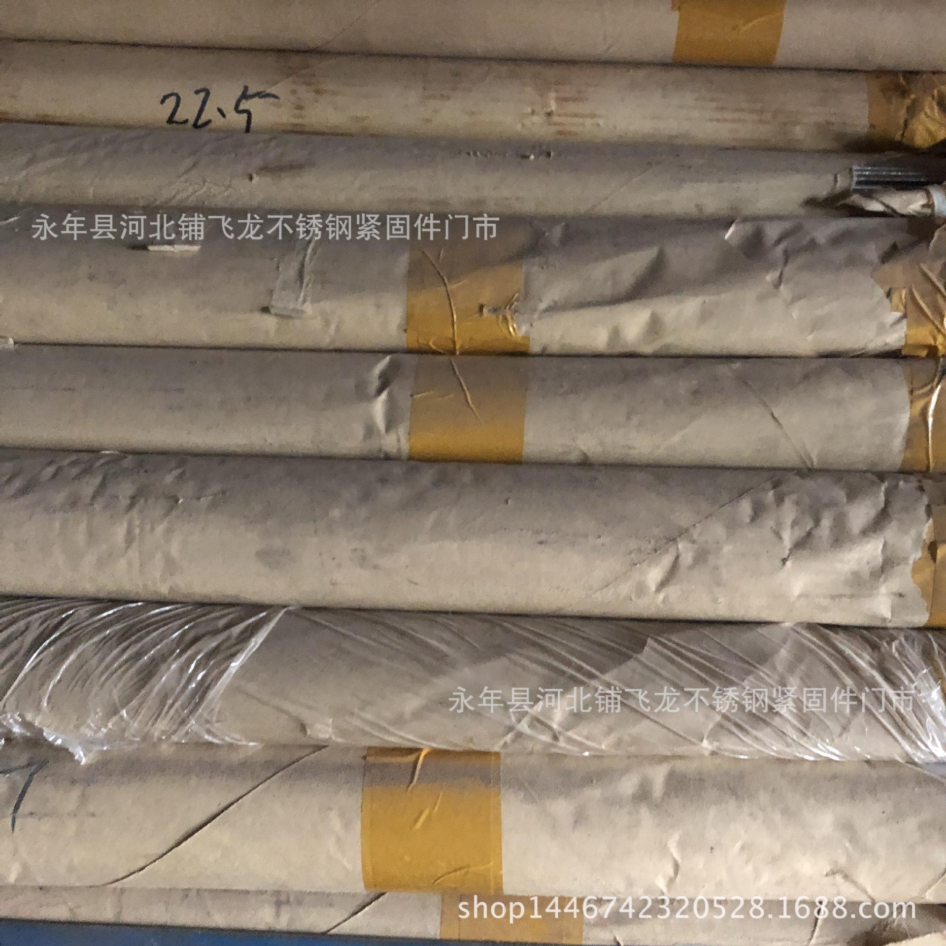 廠家直銷 不銹鋼  201  M4-M45絲桿 長期現貨供應