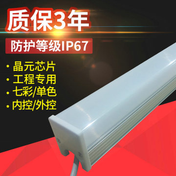铝材LED护栏管 护栏管 led轮廓灯铝壳灌胶LED护栏管方型护栏管示例图17