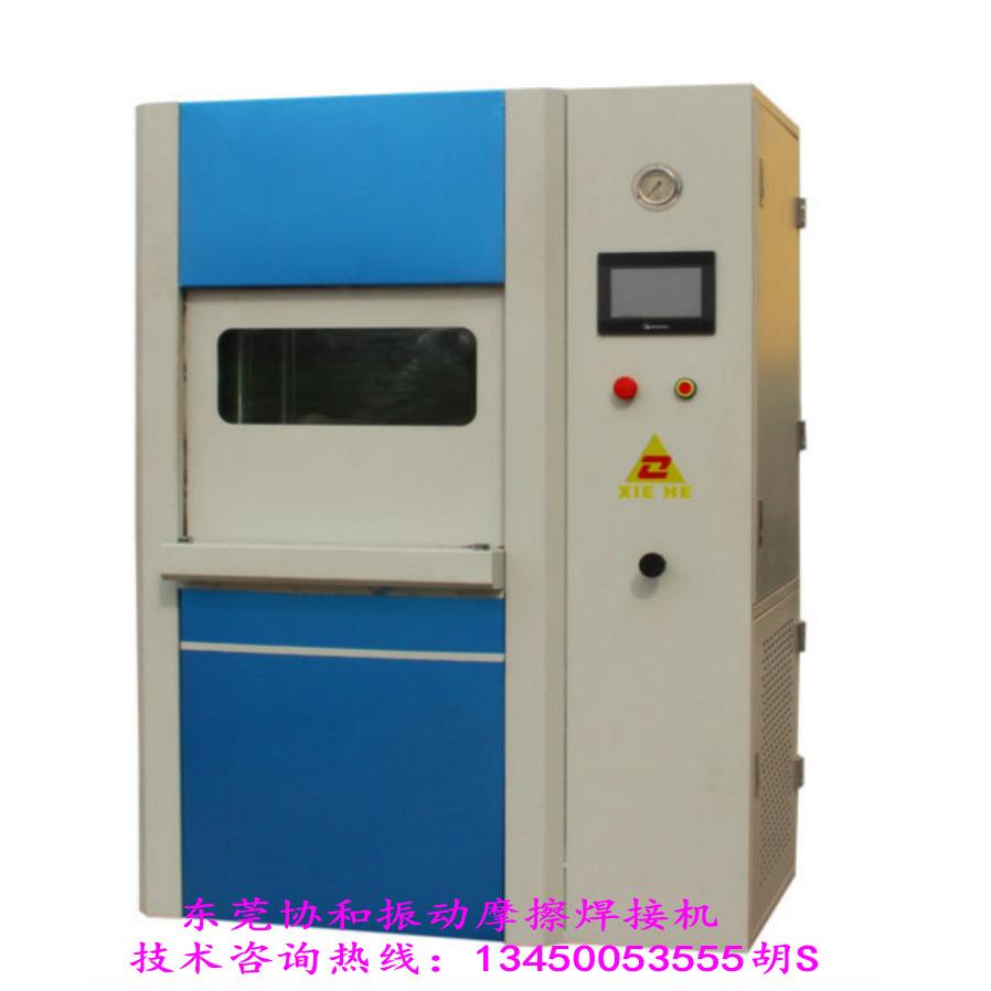振动摩擦机 亚克力PP玻纤板血液分析器振动摩擦焊接机示例图6