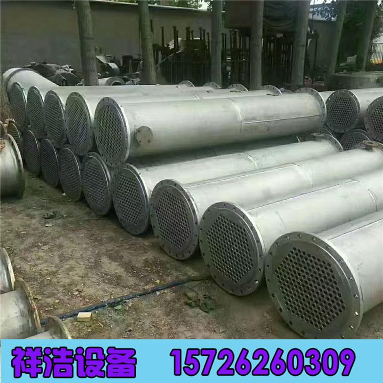 出售二手冷凝器 二手鈦材冷凝器 80平方304L不銹鋼冷凝器示例圖6