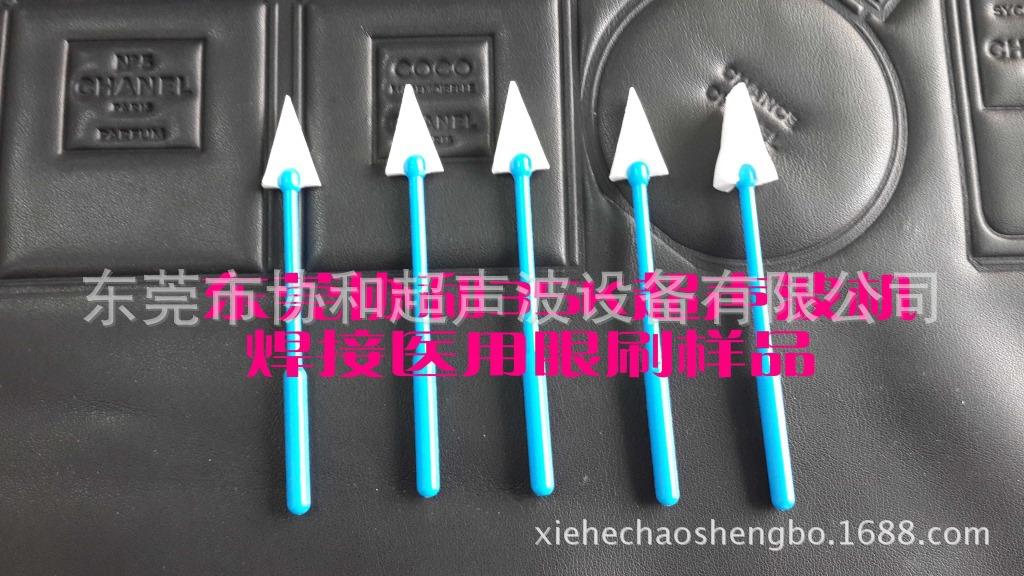 35K精密超声波焊接机PLC介面控制精准 超声波焊接机示例图14