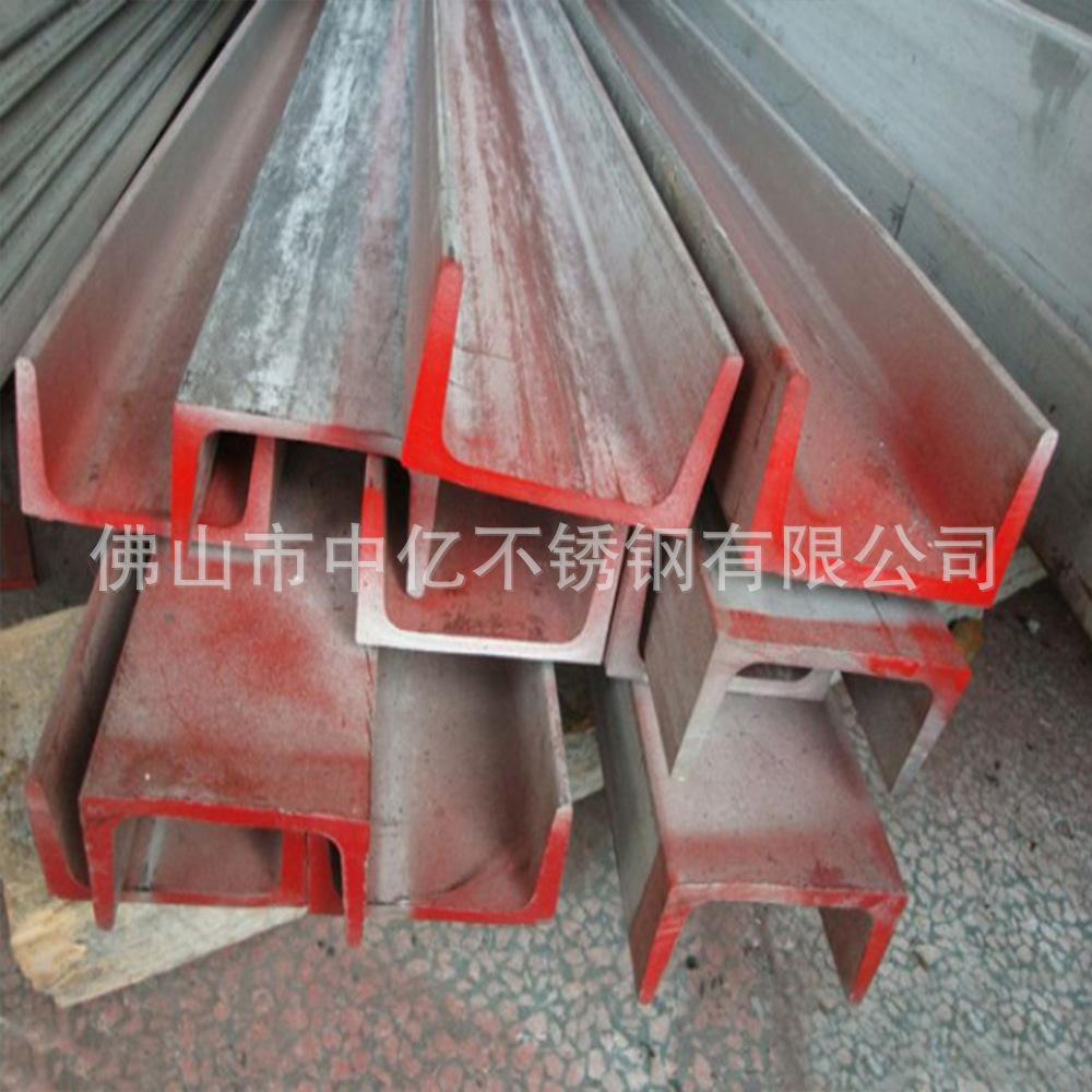 厂家供应不锈钢槽钢 易钻孔316l不锈钢槽钢 机械加工用不锈钢槽钢示例图4