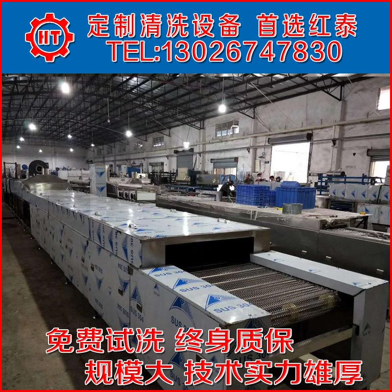 广东佛山南海厂家直销商用全自动超声波洗碗机,可按需定做示例图6