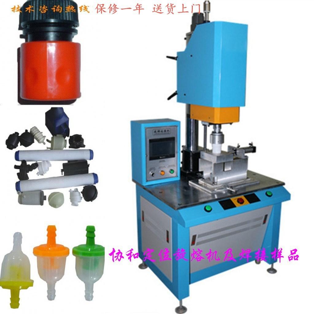 定位旋熔机协和生产厂家地址在哪里 高端定位PLC触摸屏式旋熔机示例图1