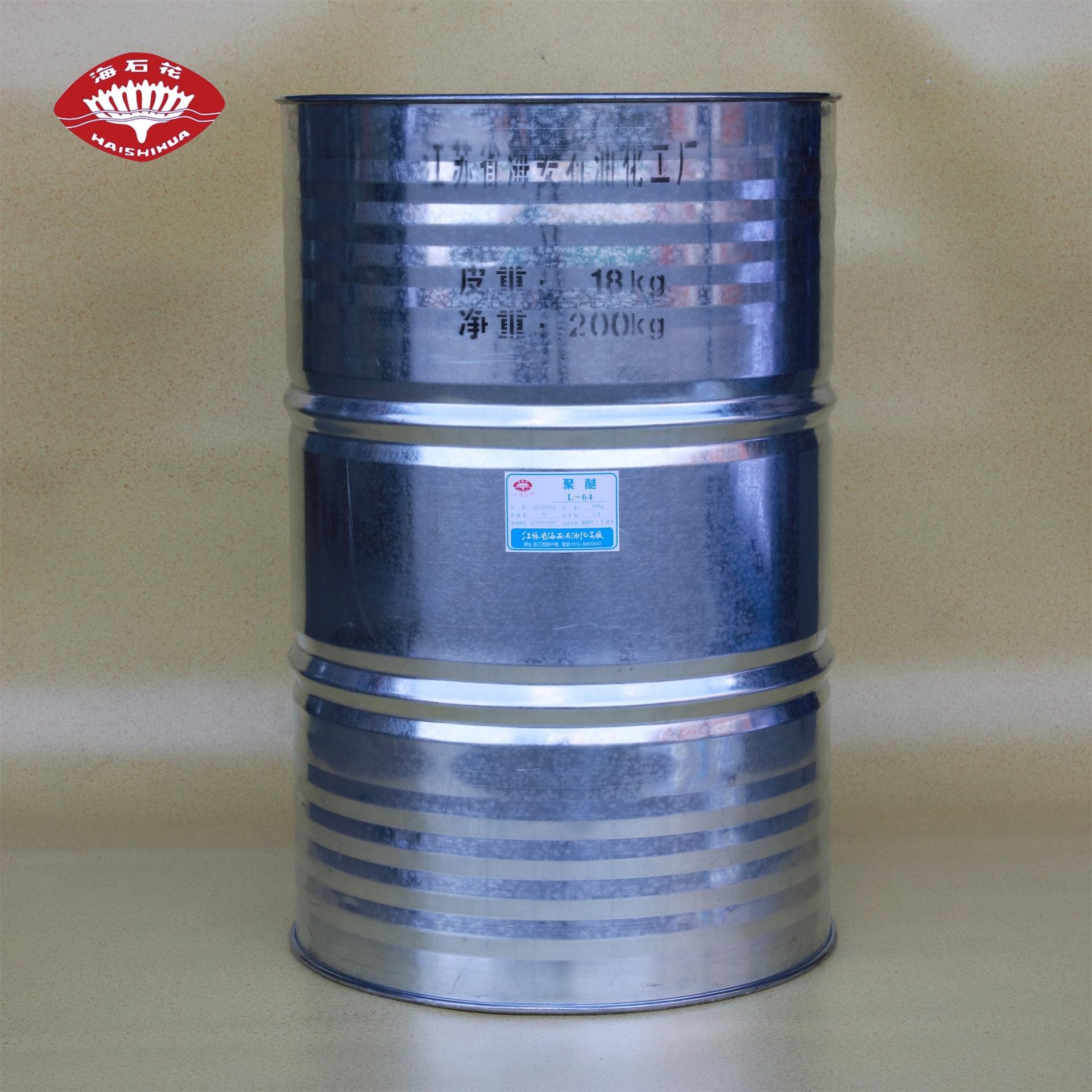 聚醚L-64 丙二醇聚醚 聚氧乙烯聚氧丙烯嵌段聚合物