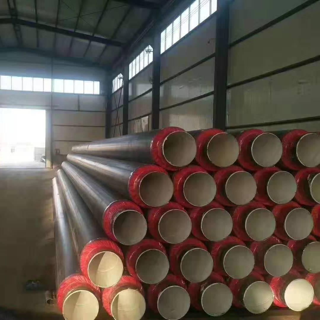 供暖聚氨酯保溫管 熱力聚氨酯保溫鋼管 匯都廠家出售  價格合適 誠信經營