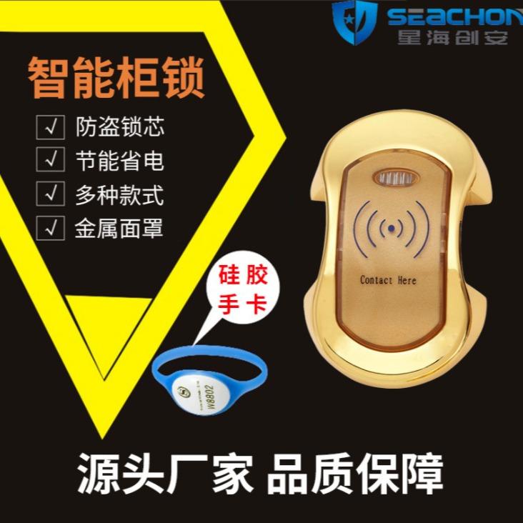 品牌 健身房智能更衣柜鎖 電子智能鎖 桑拿鎖 浴室電子感應門鎖  批發