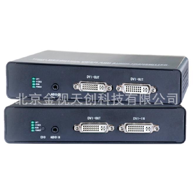 DVI光端機DVI光端機帶環出DVI+音頻+數據光端機示例圖11