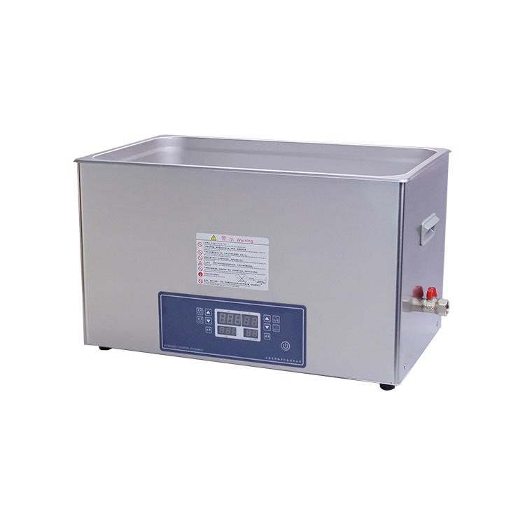超声波清洗器 SG9200HDT功率可调超声波清洗机 30升双频加热超声波清洗器示例图2