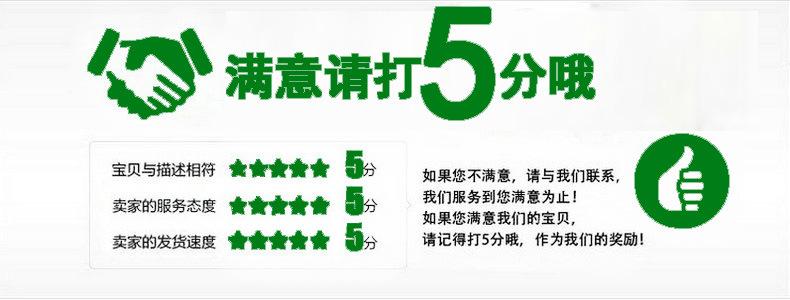 热销推荐JF-PK105除锈剂 金属除锈剂 环保除锈剂 除锈剂批发示例图13