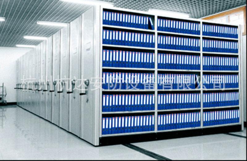 廠家定制 全封密集柜密集架 新型鋼制密集柜 杭州密集柜廠家