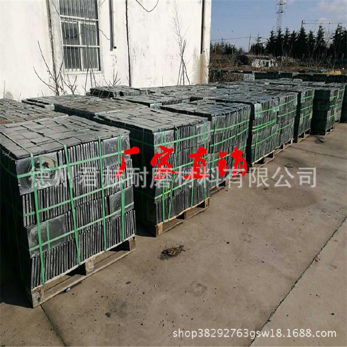 厂家直销工业用防腐蚀耐磨铸石板300.200.20/300.200.30厚示例图10