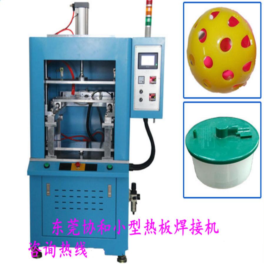 大型立柱式热板机 PP料加纤维焊接 防水气密塑胶焊接专用热板机示例图2