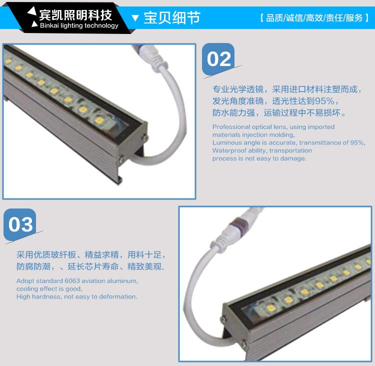 户外亮化工程专用LED线条灯条硬灯条线形铝 壳护栏管示例图2