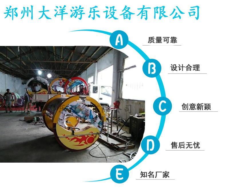 新款逍遥车大洋生产厂家 休闲娱乐广场逍遥车乐吧车儿童游乐设备示例图5