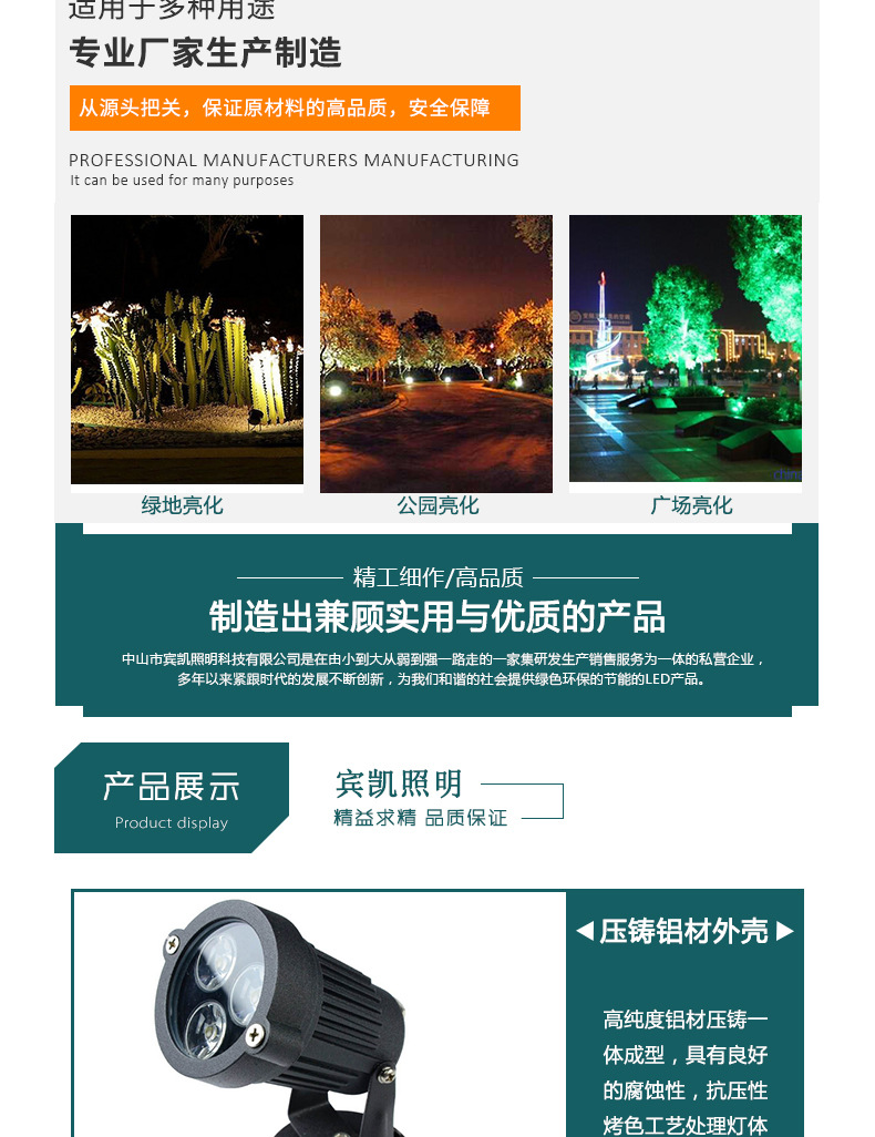 新款直销 户外照明 LED地插灯 防水LED草坪灯 园林庭院照明地射灯示例图3