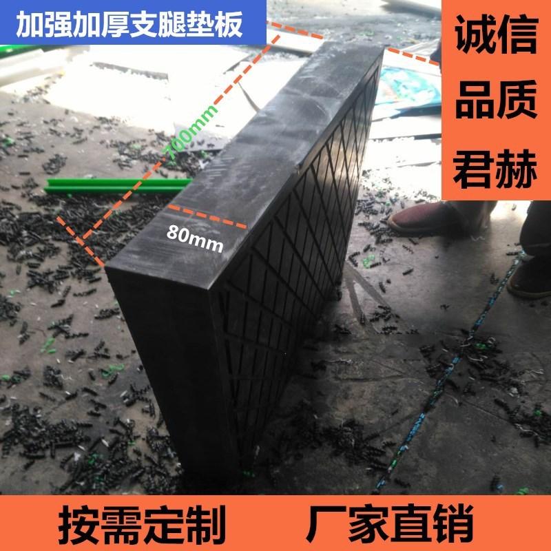 厂家直销:优质高分子吊车支腿垫板起重机垫板高分子泵车支腿垫板示例图6