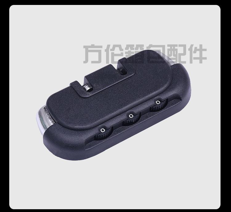拉杆箱密码锁旅行箱包密码钥匙 迷你密码锁锌合金机械密码锁现货示例图8